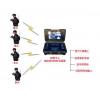 AV100-SL45B 救援无线音视频指挥系统