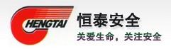 浙江恒泰安全设备有限公司