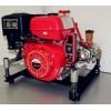 供应:BJ-15G手抬机动消防泵