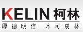 江苏柯林警用装备制造有限公司