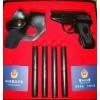 供应:YLA-64型警用催泪枪