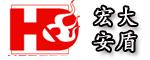 北京宏大安盾