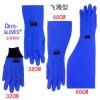 超低温防护手套、液氨手套、干冰手套