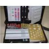 FYX型化验箱 便携式多功能化验箱 专业生产各种户外野营用品