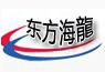 北京东方海龙消防科技有限公司