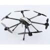 六旋翼无人机UAV-MX6150A