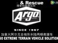 日照昊锋加拿大进口ARGO全地形车 (369播放)