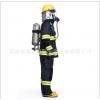 消防员灭火防护服/防护工作服