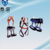 FZL-DD型消防安全吊带 二类吊带