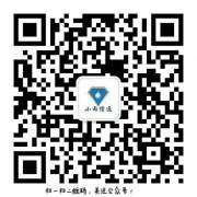 小雨信通(北京)科技有限公司