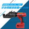 供应手持式钢筋速断器厂家直销13588299951
