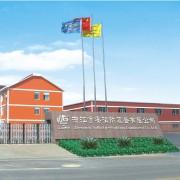 浙江宇安消防装备有限公司
