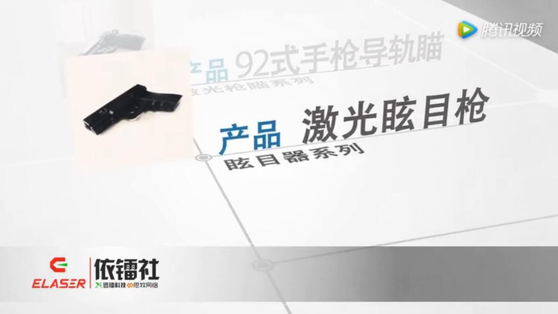 丹东迅镭科技有限公司