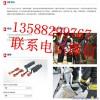 国家消防检测报告 液压破拆工具组13588299951