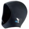供应:防水保暖头套