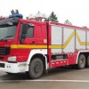 供应:CEF5150TXFGQ72/W供气消防车