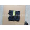 厂家直销 消防手套 灭火防护手套 阻燃手套 隔热手套