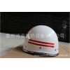 厂家直销 抢险救援头盔 消防防护头盔 新型头盔 消防头盔