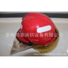 新型消防头盔 抢险救援防护头盔 美式消防头盔
