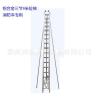 铝合金拉梯三节铝合金拉梯 15米三节拉梯