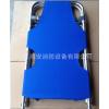 折叠式担架 医用可折叠铝合金担架 便携式担架