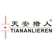 天津市天安博瑞科技有限公司
