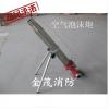 PPY24C/PP3Y2C型消防空气泡沫炮装置 消防车水炮