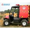旭信UTV450-1四轮驱动消防摩托车厂家