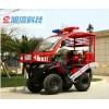 LX250-1消防灭火四轮摩托车生产厂家