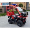 LX250-2微型消防站消防摩托车多少钱