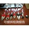 液压破拆工具组【提供检测报告】