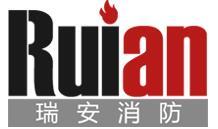 泰州市瑞安消防器材有限公司