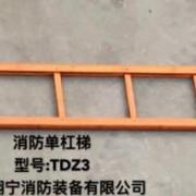 黄山市翔宁消防装备有限公司