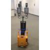 便携式移动照明系统/双灯头箱灯→公安消防必备