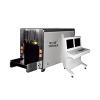 掌门神 XJ6550C多能量X射线安检机