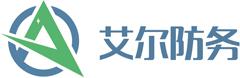 湖南艾尔防务技术有限公司
