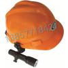 新国标消防员照明灯  微型强光防爆手电筒  头盔灯