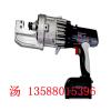 手持钢筋速断器RC-25B 全国独家 13588299951