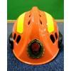 供应:水域救援头盔:JHSK-A