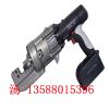 钢筋速断器 最大剪25mm 带检验报告13588299951