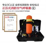 江苏三茂安防科技有限公司