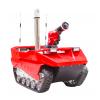 履带式应急救援机器人
