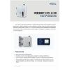 生物气溶胶监测系统