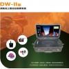 DW-II型消防员三维定位指挥系统