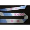 JJD-ZH02警戒带(带反光)