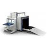 X射线安全检查设备 QM-8065