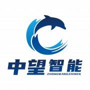 深圳中望智能科技有限公司