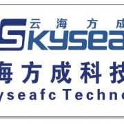 深圳市云海方成科技有限公司