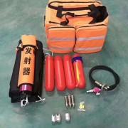 江阴市博发消防设备有限公司