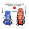 ZB-II型救援背囊、消防救援包、72小时救援背囊